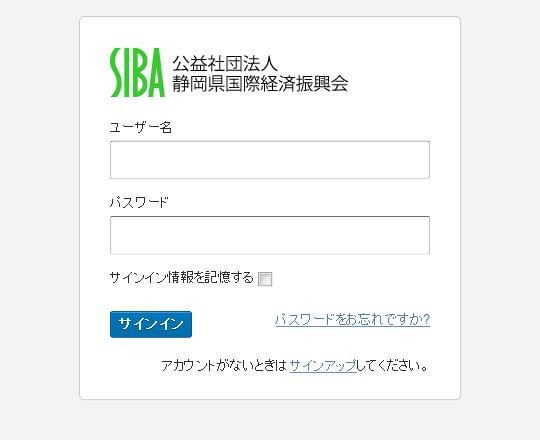 新規登録4