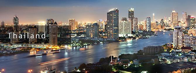 タイ(バンコク)ビジネスサポートデスク